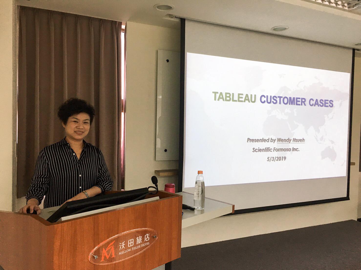 行銷經理的Tableau案例分享